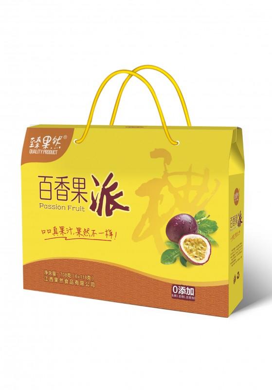 百香果派禮盒設計-斜坡式