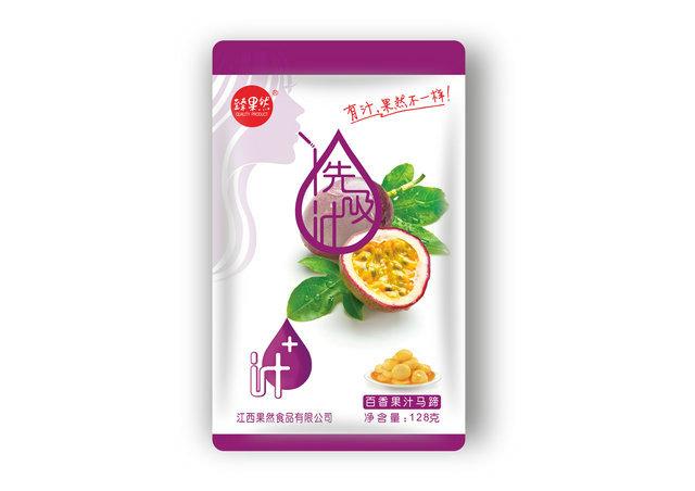 百香果汁馬蹄外袋設計